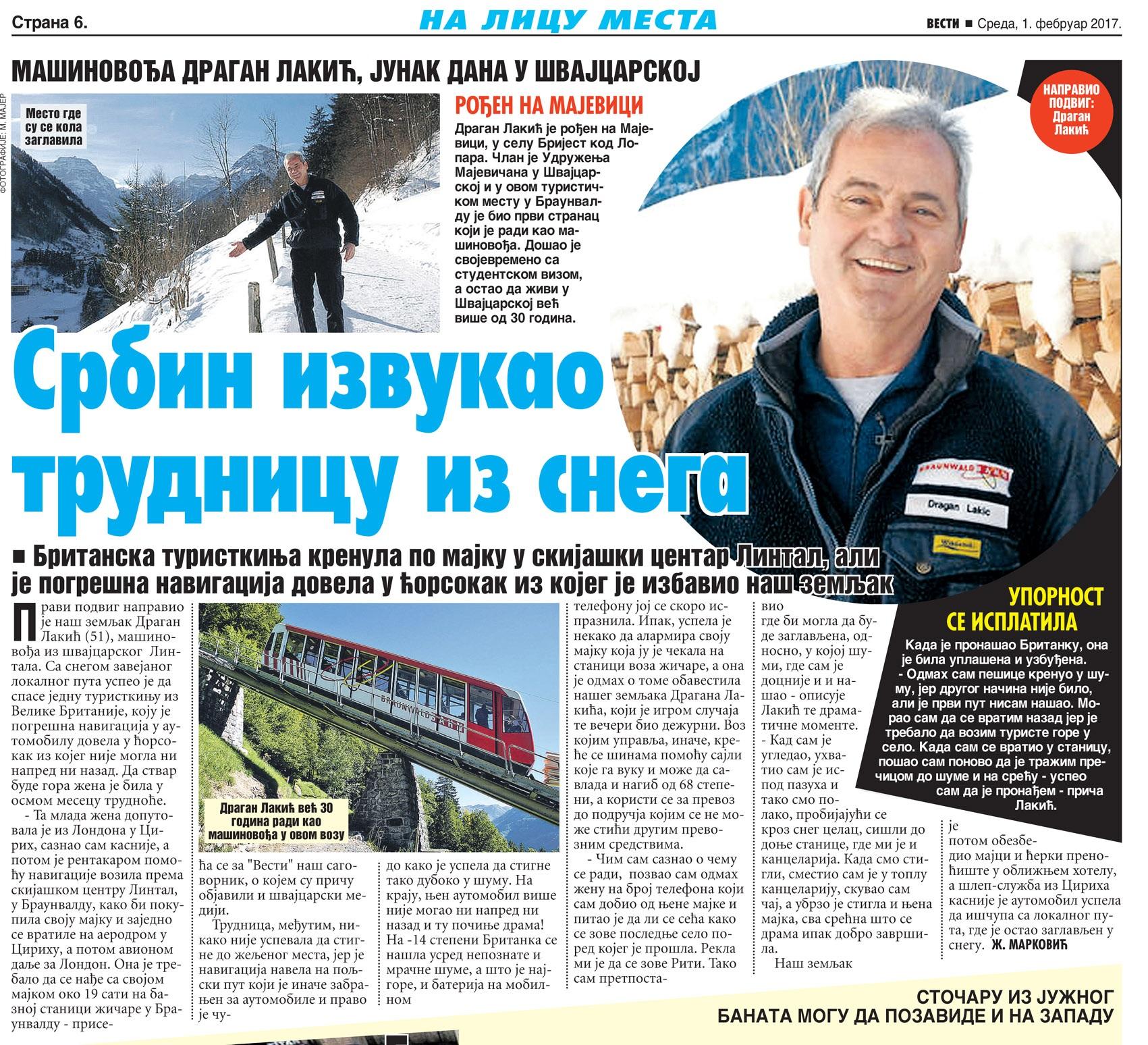 """Tekst u """"Vestima"""" od 1. februara 2017."""